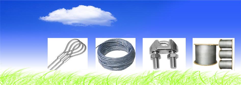 不锈钢丝绳厂家产品