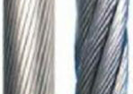 电梯钢丝绳